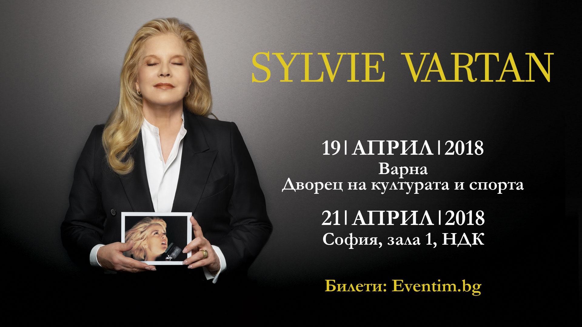 Sylvie Vartan at IN THE PALACE International Short Film Festival